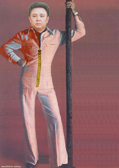 Disco Kim Jong-Il